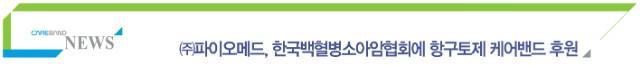 소제목타이틀-04.jpg