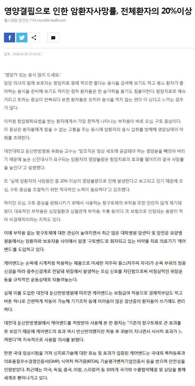 경향신문.jpg